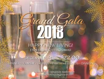 Grand Gala 2018